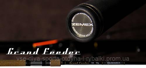 Удилище фидерное ZEMEX GRAND FEEDER 10 ft до 60,0 гр.