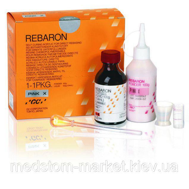 REBARON (РЕБАРОН) набор: 100 г + 104 мл для жесткой перебазировки GC