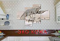 """Модульная картина на искусственной коже""""Сафари""""108*60см"""
