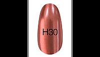 Гель лак № H30 Kodi 8 мл.
