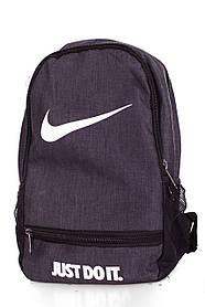 Городской Рюкзак Nike 2348 (реплика)