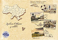 Кожаная обложка на паспорт Путешествие по Украине
