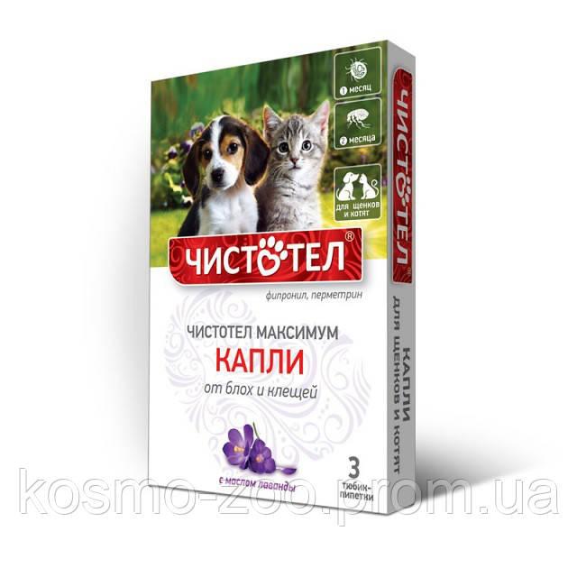 Капли Чистотел Макси с лавандой от блох и клещей для котят и щенков, 3 пипетки в упаковке