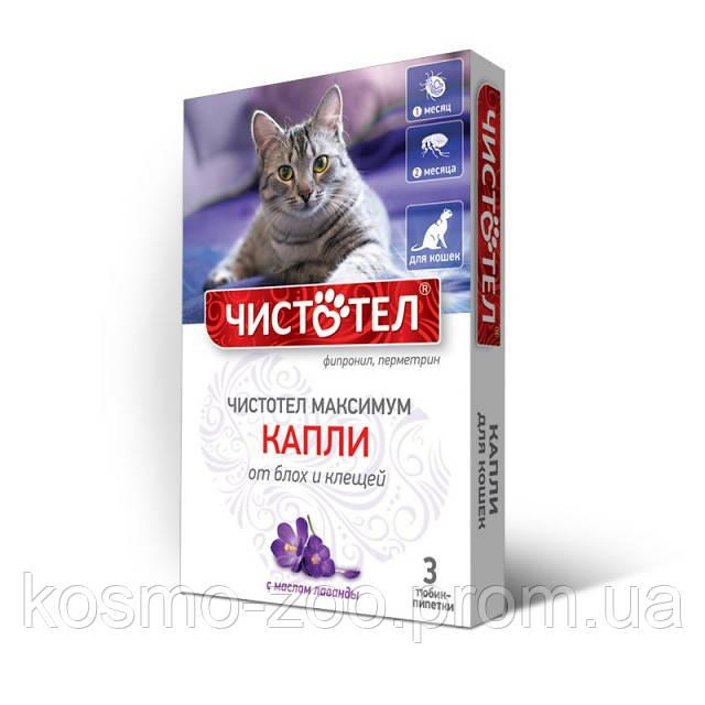 Капли от блох и клещей Чистотел Максимум с маслом лаванды для кошек. 3 пипетки в упаковке