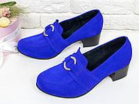 Женские Туфли на устойчивом не высоком каблуке из натуральной замши ярко-синего цвета