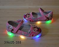 Детские туфли для девочки со светящейся подошвой 26-31 холодное сердце