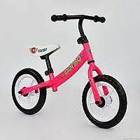 "Велобег стальная рама Corso 12"" С-7450 розовый"
