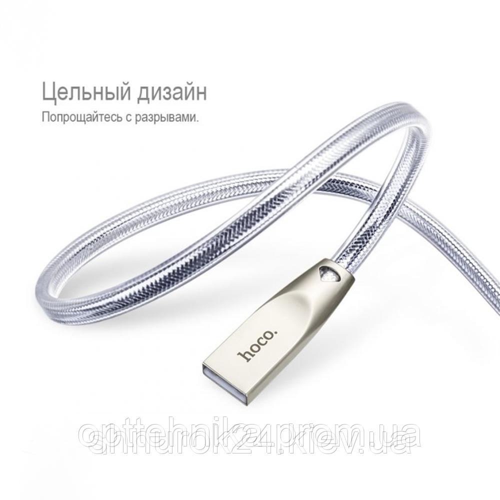 Кабель зарядки (шнур) Hoco U9 Original Zinc Alloy Jelly Knitted Lightning 1.2 Метра