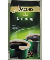 Кофе молотый  JACOBS Kronung 500гр