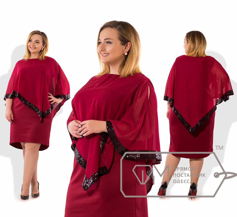 52f9c050c45 Купить Летнее платье с шифоновой накидкой