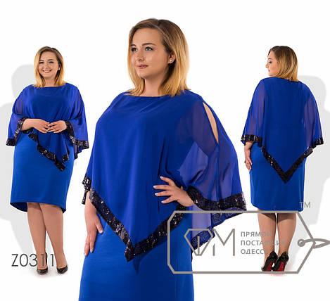 Летнее платье с шифоновой накидкой, супер батал, фото 2
