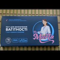 Тест на определение беременности Dr.Marta