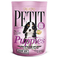Сухой безглютеновый корм Petit Puppies with Extra Omega для щенков 1,5 кг