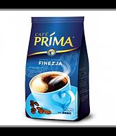 Кофе молотый Prima Finezja 275гр