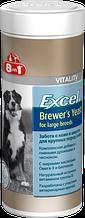 Пивні дріжджі 8in1 для собак великих порід Excel Brewers Yeast Large Breed таблетки 80 шт.