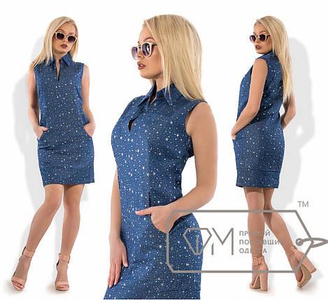 Джинсовое летнее платье в звездочку, фото 2