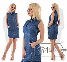 Джинсовое летнее платье в звездочку