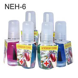 Засоби для догляду за нігтями (mini) NEH-6