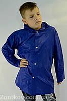 """Дитячий плащ для школяра на 6-14 років на кнопках від фірми """"Feeling Rain"""", фото 1"""