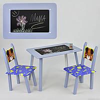 Столик с меловой поверхностью + 2 стульчика