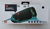 Портативна Bluetooth колонка JBL CHARGE 3 Waterproof
