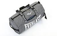 Сумка спортивная Everlast GA-0155 (сумка бочонок): 50х25х25см  цвет серый