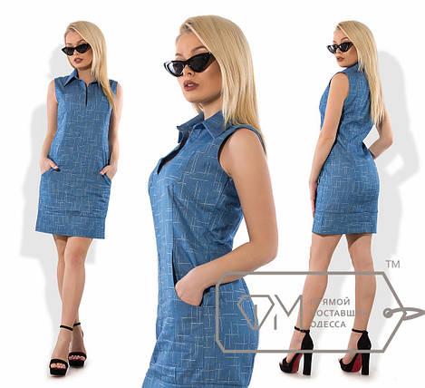 Джинсовое летнее платье с карманами, фото 2