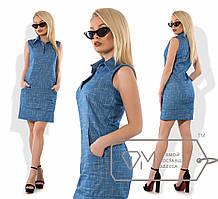 Джинсовое летнее платье с карманами
