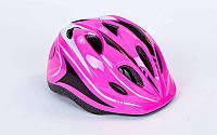 Шлем детский розовый для роликов, скейтов, велосипедов регулируемый (52-54 см)