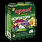 Добриво Argecol для садових квітів 1,2кг , фото 4