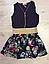 Платья для девочек, Венгрия, Seagull, котон 100%,  рр 4, 6, 8 лет., арт. 86023 ,, фото 4