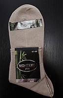 Носки мужские бамбуковые, сетка Монтекс