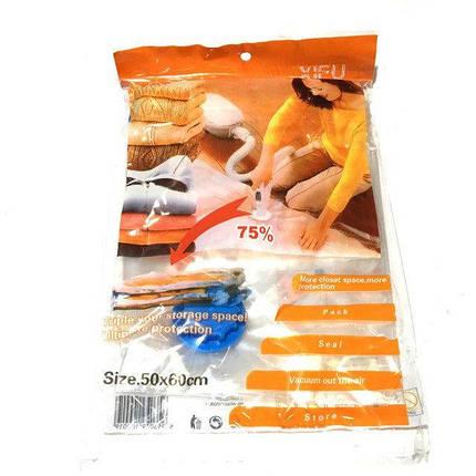 Вакуумный пакет для хранения вещей, 50 х 60, фото 2