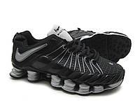 9ecb5241 Потребительские товары: Кроссовки Nike Shox в Украине. Сравнить цены ...