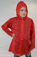 """Детский плащ  для школьника на 6-14 лет на кнопках от фирмы """"Feeling Rain"""""""
