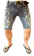 Мужские шорты Philipp Plein (29-36) 13.5$