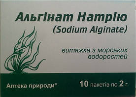 Альгинат натрия (Дана Я, 150грамм)