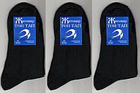 Носки мужские х/б с сеткой Топ-Тап, Житомир, 27 размер, чёрные, 0602