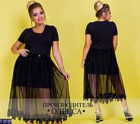 Платье T-9130