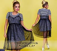 Платье T-9131