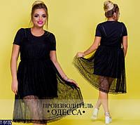 Платье T-9132