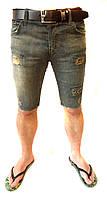 Мужские шорты Pull & Bear (29-36) 10$