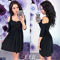 Платье T-9222