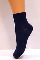 Тонкие хлопковые носки в сетку темно-синего цвета на мальчика