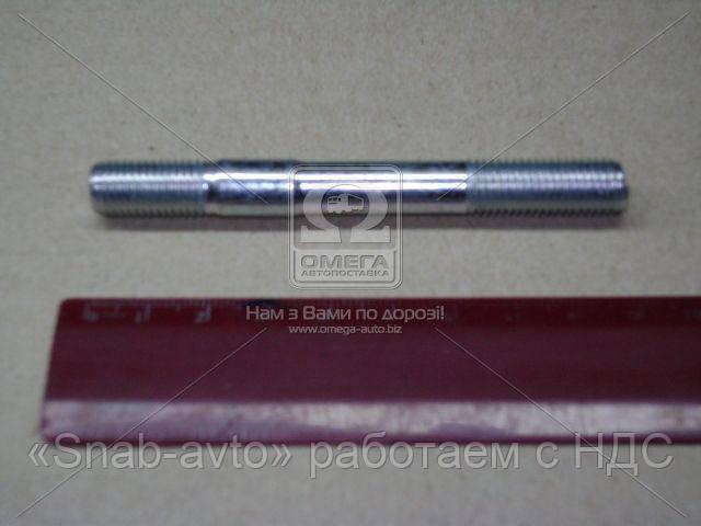 Шпилька коромысла (покупной КамАЗ) (арт. 740.1007108-01)