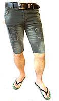Мужские шорты Zara (29-36) 13.5$