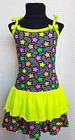 Летний сарафан для девочки Барби разноцветний в звезди на бретельках с двойной юбкой 98,104,110,116см