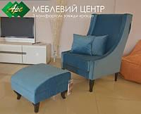 Кресло Соланж и пуф Асти ткань Миссони