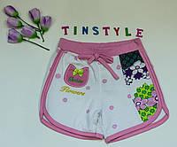 Трикотажные  шортики для девочки  1-3 лет, фото 1