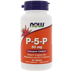 Витамины Б-6 Б-2 кальций и магний NOW Foods P-5-P 50mg 90 caps